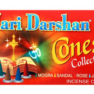 hari-darshan-collection-cones-front11